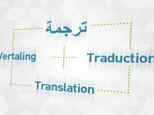 ablcc-services_translation-service