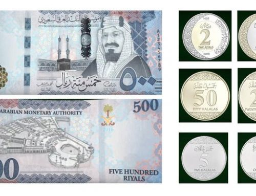 "Saudi Arabia launches new banknotes under the motto ""Confidence and security"""