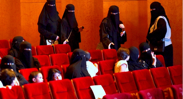 Cinema in Saudi Arabia