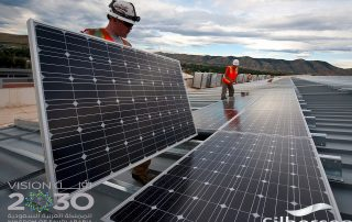 Saudi Arabia's world's largest Solar Panel project
